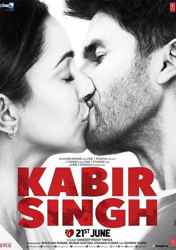 Shahid Kapoor Mira Kapoor