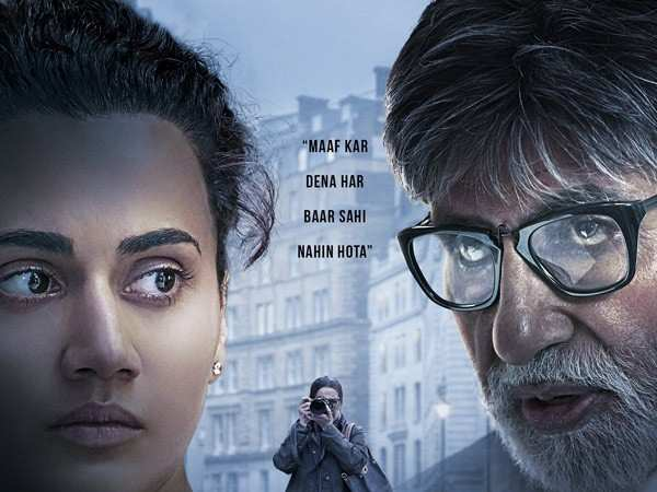 Amitabh Bachchan and Tapsee Pannu's Badla hit by piracy