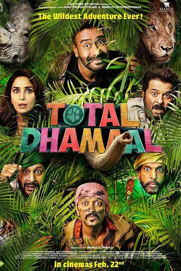Highest grossing Bollywood movies of February