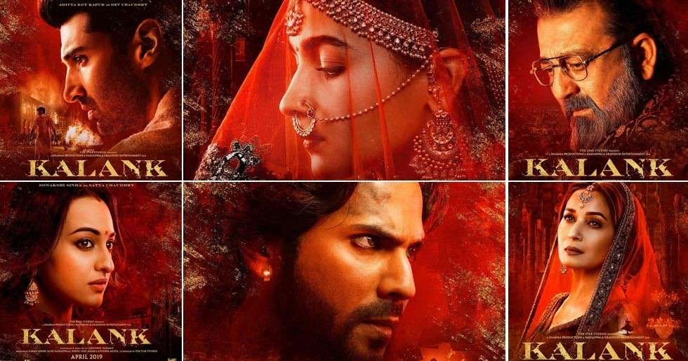 Kalank Release Date Preponed Mp3: Dharma Productions' Kalank Gets A New Release Date
