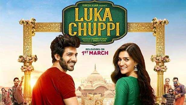 Luka Chuppi continues its good run at the box-office