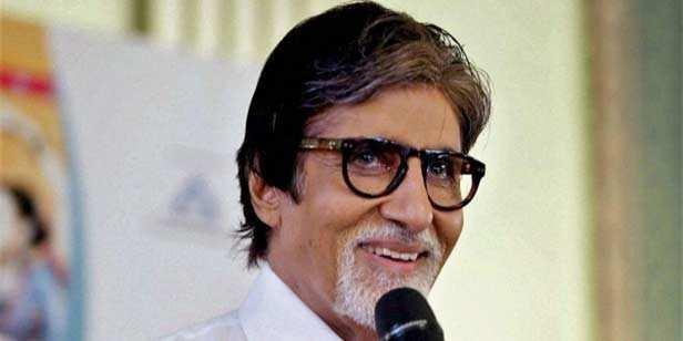 Amitabh Bachchan Sherwood