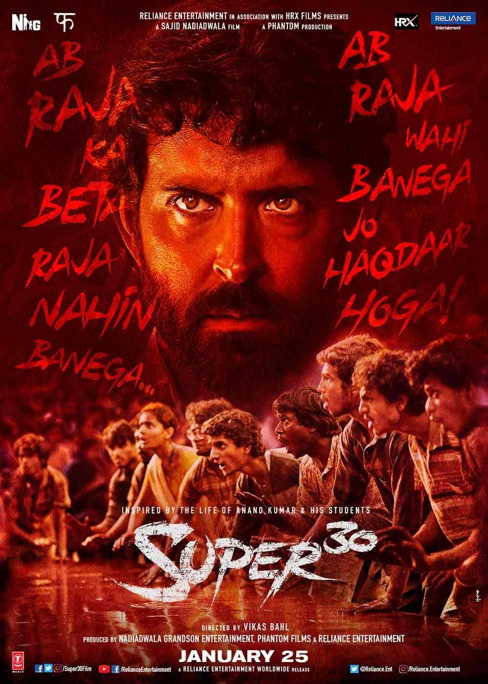 Hrithik Roshan's Super 30 to release on July 12
