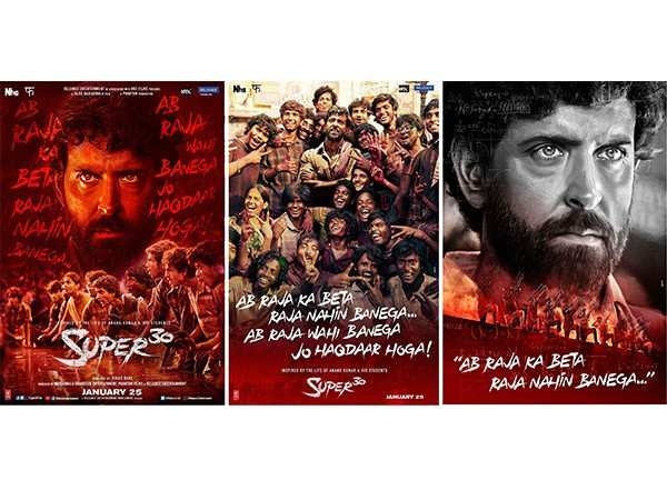 Hrithik Roshan's Super 30 finally gets a release date