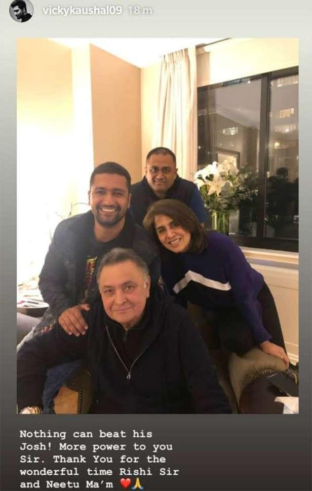 Vicky Kaushal, Rishi Kapoor, Neetu Kapoor, Ranbir Kapoor