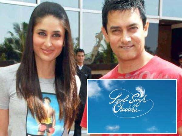 Aamir Khan starrer Laal Singh Chaddha's logo revealed