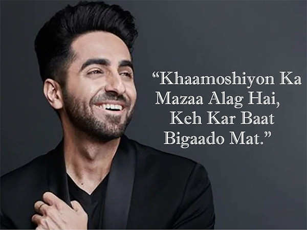 20 times Ayushmann Khurrana won us with his beautiful poetry