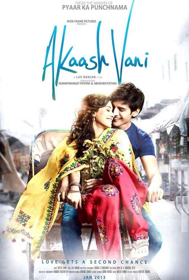Kartik Aaryan Filmde Akaash Vani