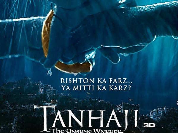 Video: Ajay Devgn releases a new promo of Tanhaji: The Unsung Warrior