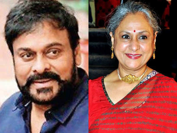 Here's how Jaya Bachchan helped Chiranjeevi