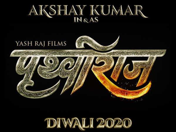 Akshay Kumar to play Prithviraj Chauhan in YRF's next