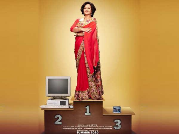 Vidya Balan's first look from Shakuntala Devi biopic is impressive