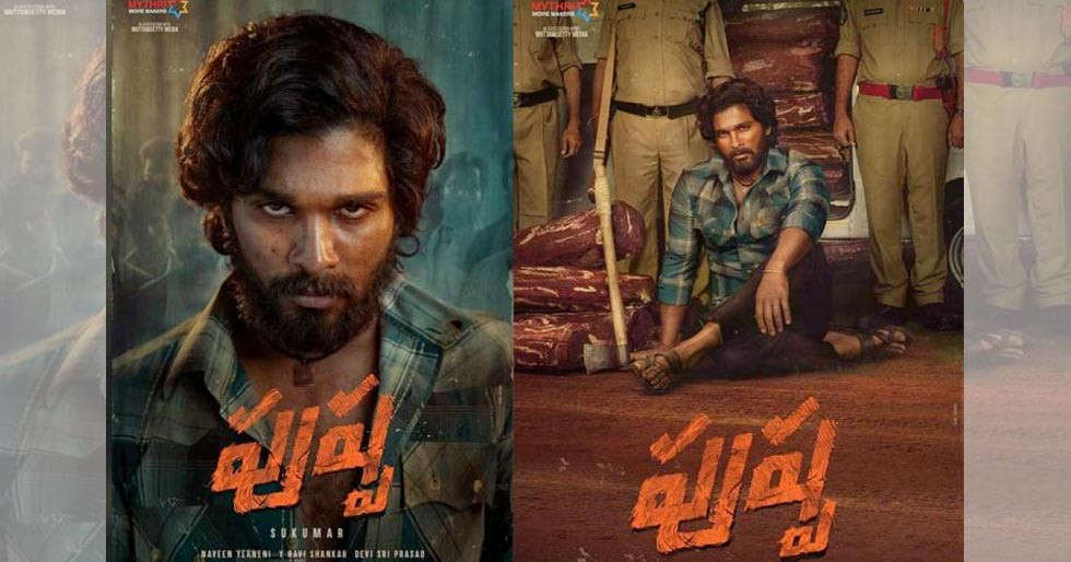 Allu Arjun looks all things badass in the first look poster of Pushpa