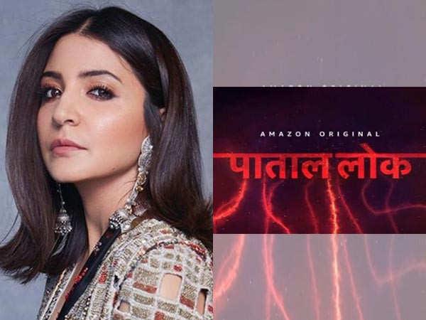 Anushka Sharma shares a teaser of Paatal Lok