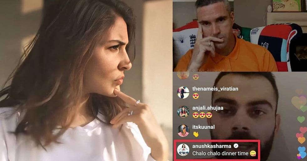 Here's how Anushka Sharma interrupted husband Virat Kohli's live chat session