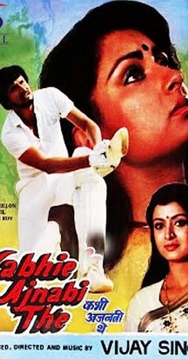 Bollywood, Cricket