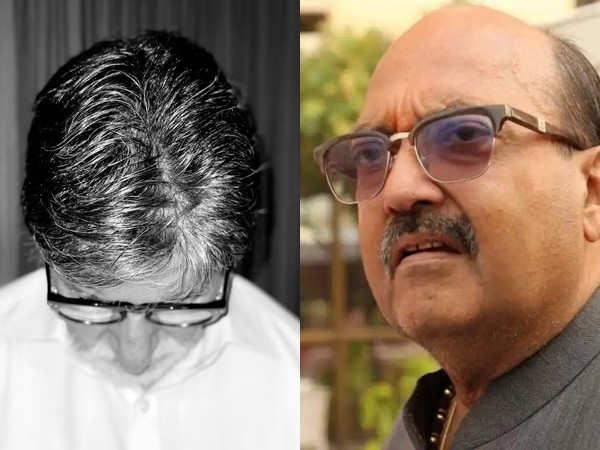 Amitabh Bachchan mourns the death of his friend Amar Singh