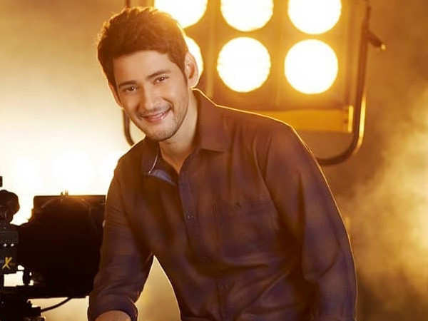 Mahesh Babu's Fans Create a World Record on his Birthday