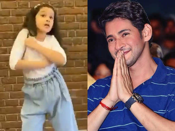 This video of Mahesh Babu's daughter Sitara dancing is the cutest thing on the Internet