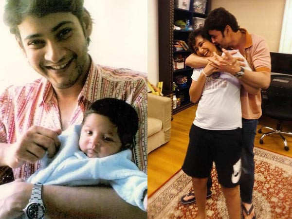 Check out Mahesh Babu's special post for his son's 14th birthday