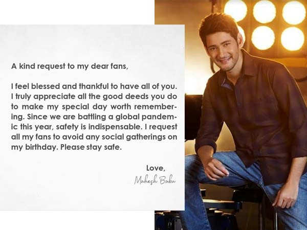 Mahesh Babu's Special Request to his Fans for his Birthday