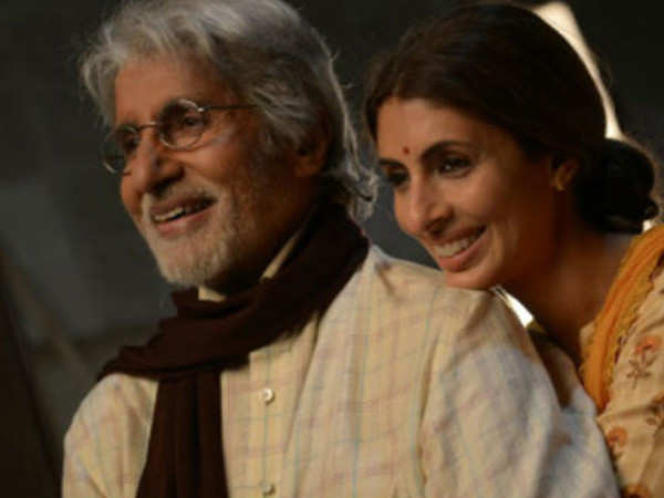 Amitabh Bachchan pens down a heartfelt note for daughter Shweta Bachchan