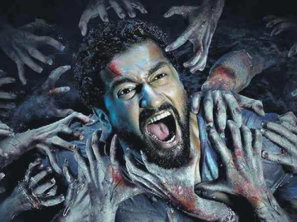 Here's how much Bhoot Part One: The Haunted Ship made in its first weekend