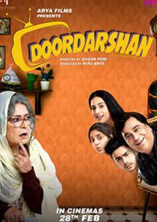 Doordarshan Doordarshan Doordarshan