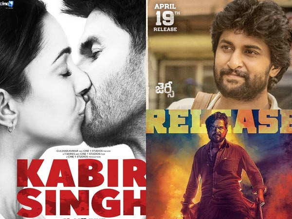 After Kabir Singh and Jersey, South film Kaithi is ready for its Bollywood remake