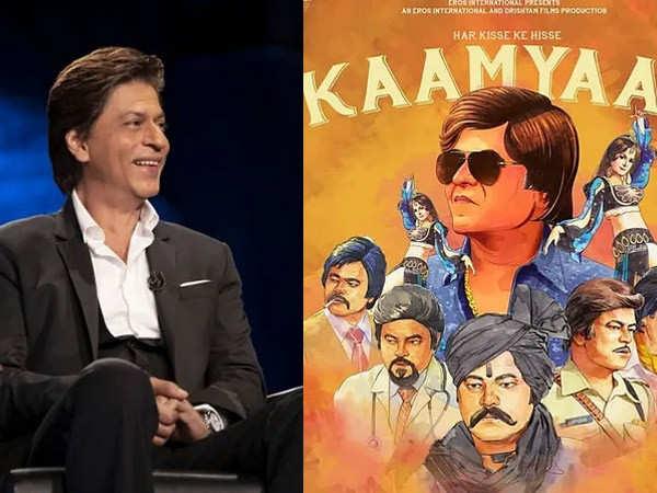 Shah Rukh Khan unveils the trailer of Kaamyaab