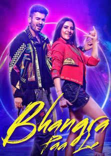Bhangra Paa Le