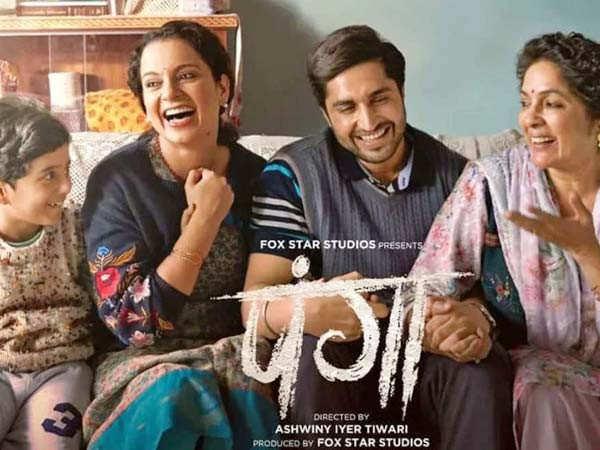 Panga continues its average run at the box-office
