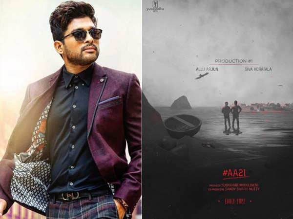 South superstar Allu Arjun announces his next film AA 21