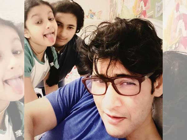 This Picture of Mahesh Babu with his kids is too Cute