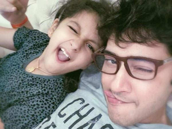 This video shared by Mahesh Babu as his daughter Sitara turns 8 is all things love