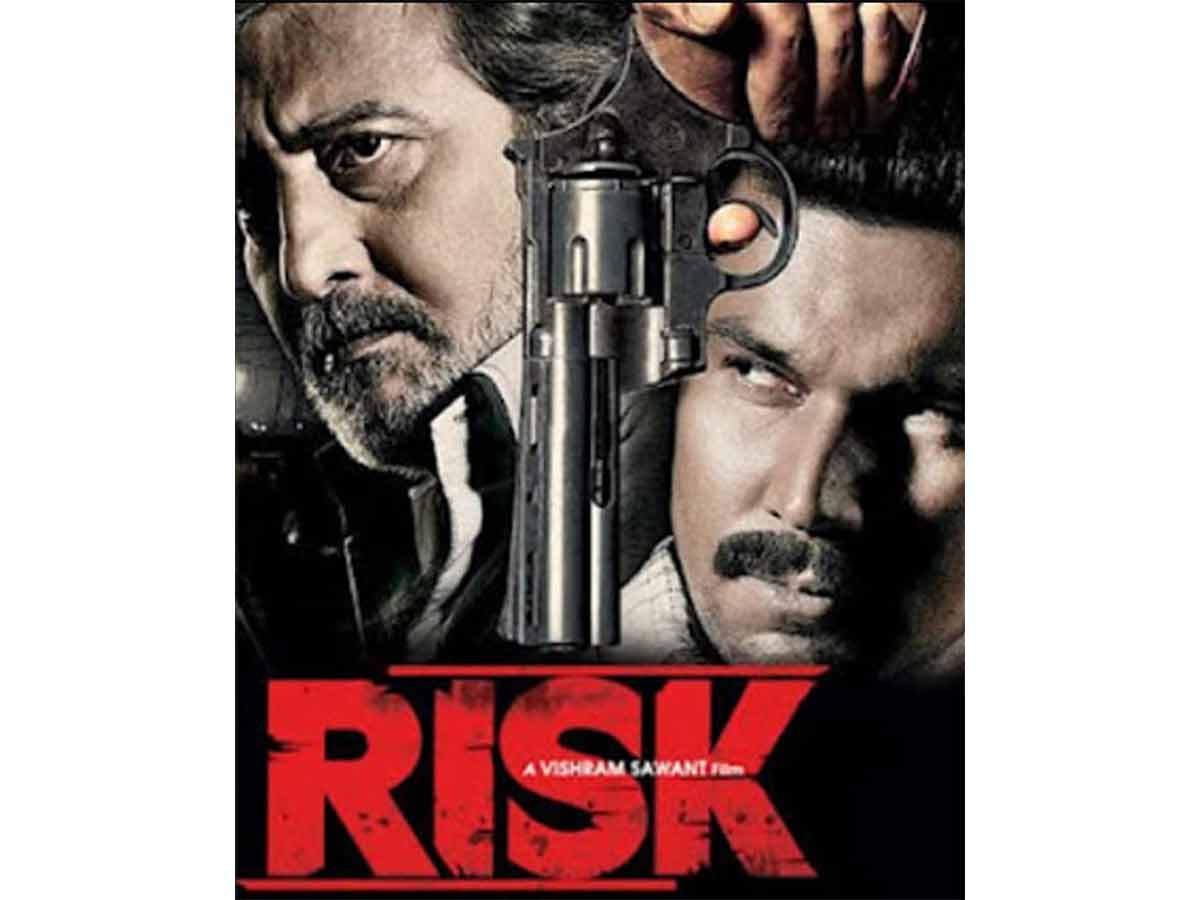 Randeep Hooda Movie Risk