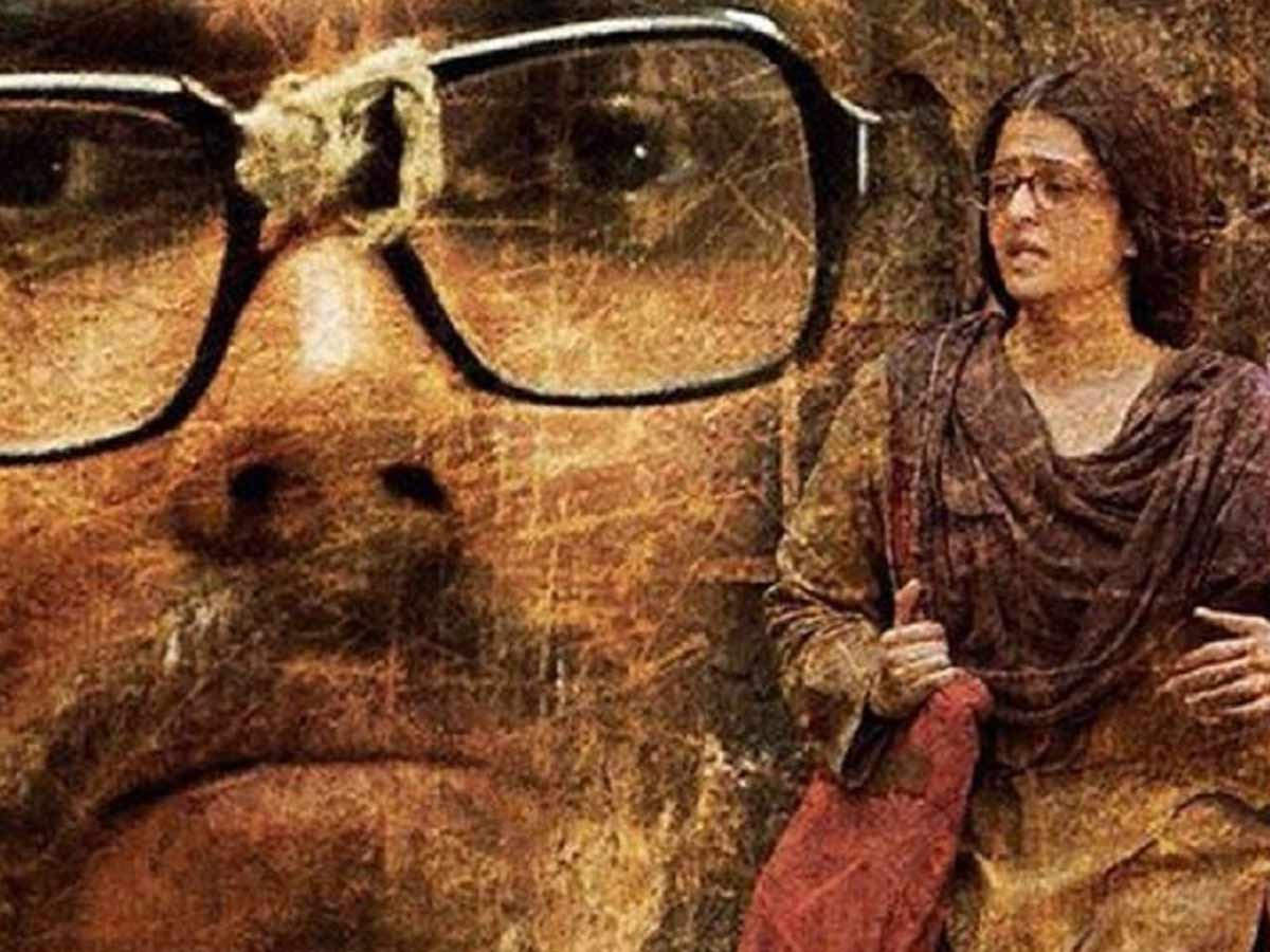 Randeep Hooda Movie Sarbjit