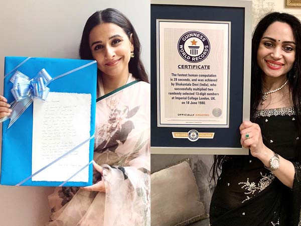 Guinness World Records Awards the late Shakuntala Devi for 'Fastest Human Computation'