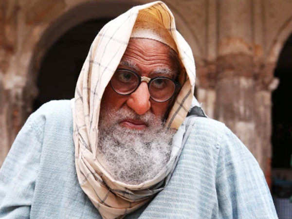 Amitabh Bachchan reveals he had a back problem while shooting for Gulabo Sitabo