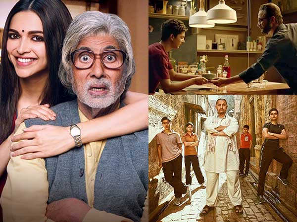 Filmfare recommends: 7 Hindi films to watch with your dad on Father's Day