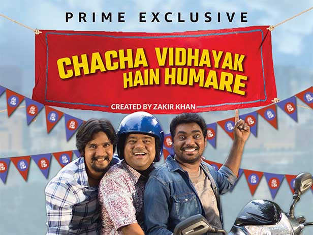 Indian Web Series Chacha Vidhayak Hai Hamare