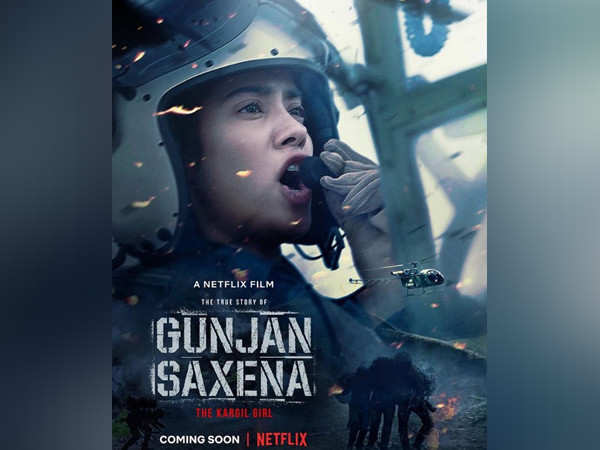 OTT Release of Janhvi Kapoor's Gunjan Saxena Confirmed with a Special Video
