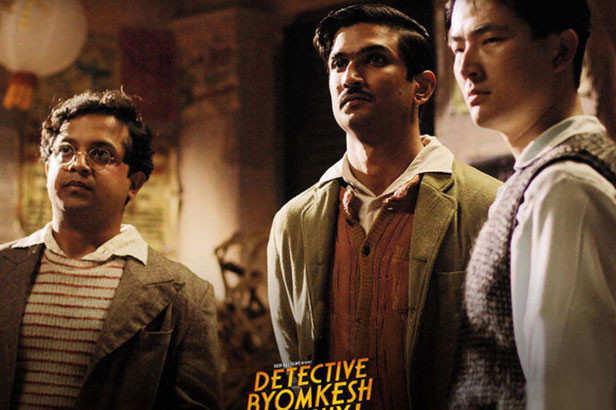Sushant Singh Rajput Best Film Detective Byomkesh Bakshy