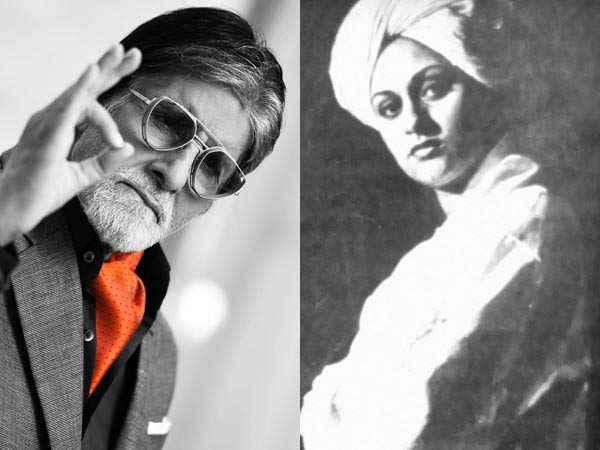 Amitabh Bachchan shares a lovely throwback picture of wife Jaya Bachchan