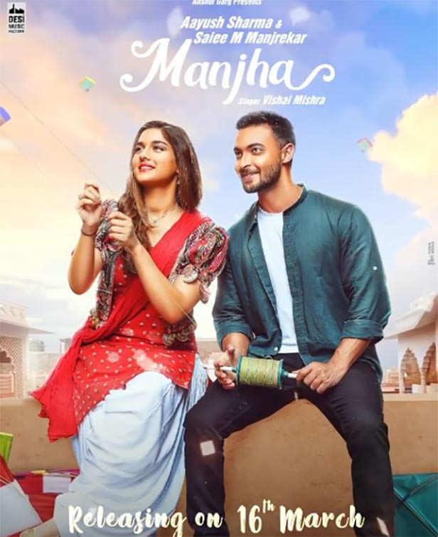 Manjha Manjha Manjha