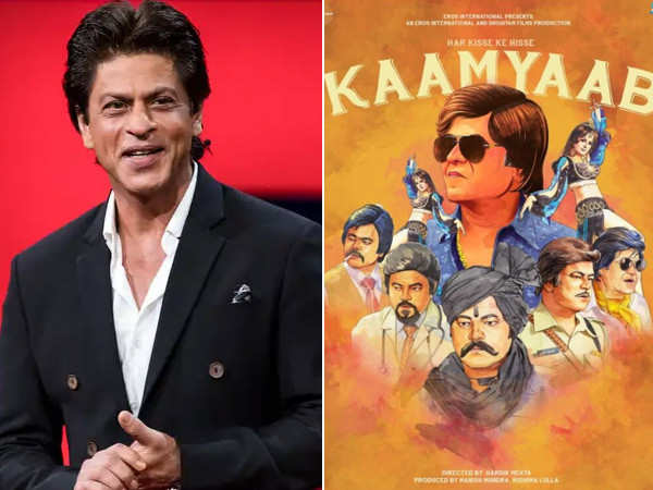 Here's the plan Shah Rukh Khan has in place for the premiere of Kaamyaab