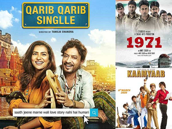 5 Bollywood gems that were ignored by the audience