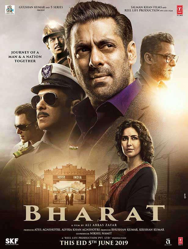 Eid, Salman Khan