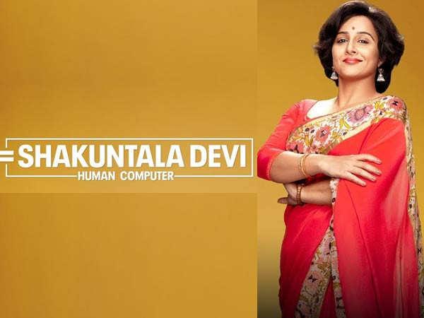 After Gulabo Sitabo, Vidya Balan's Shakuntala Devi to have a direct digital release