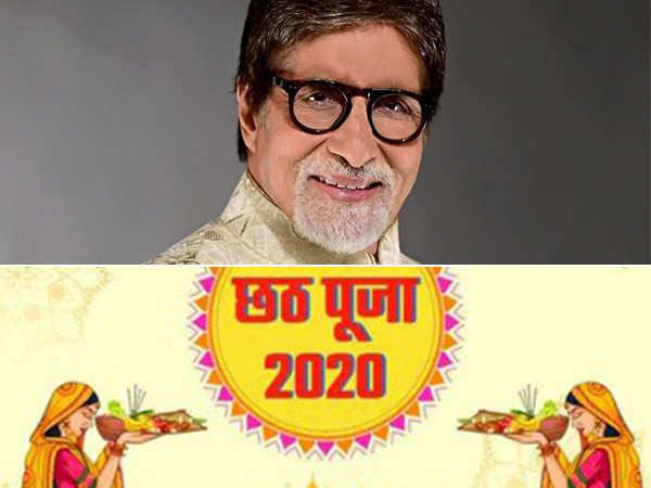 Amitabh Bachchan wishes everyone Happy Chhat Pooja!
